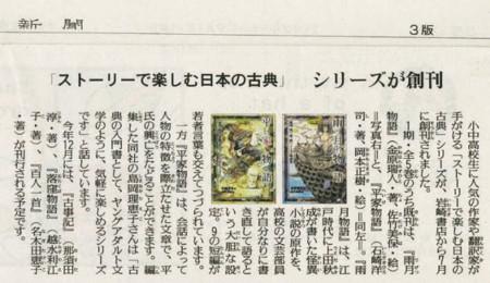 f:id:rieko-k:20120905013601j:image:left