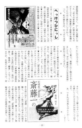f:id:rieko-k:20120909125759j:image:left