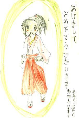 f:id:rieko-k:20130109000155j:image:left