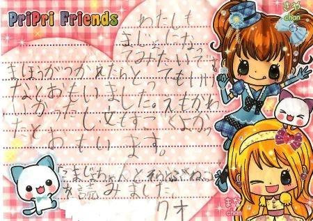 f:id:rieko-k:20130109000200j:image:left