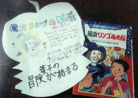 f:id:rieko-k:20130115002232j:image:left
