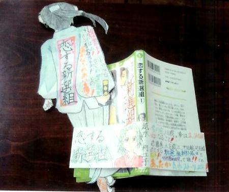f:id:rieko-k:20130115002234j:image:left