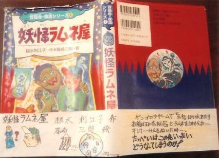 f:id:rieko-k:20130115005613j:image:left