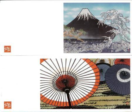f:id:rieko-k:20130214223531j:image:left
