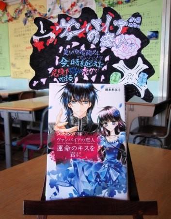 f:id:rieko-k:20130224100910j:image:left