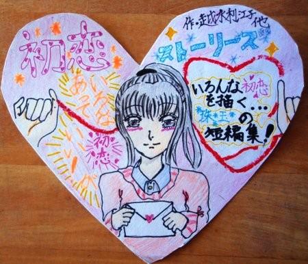 f:id:rieko-k:20130224100911j:image:left