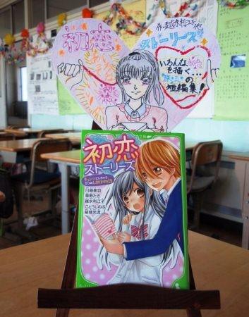 f:id:rieko-k:20130224100912j:image:left