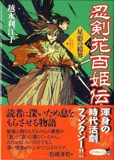 f:id:rieko-k:20130225140030j:image:right