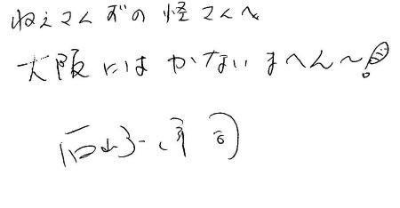 f:id:rieko-k:20130526213539j:image:left
