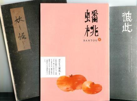 f:id:rieko-k:20130728152614j:image:left