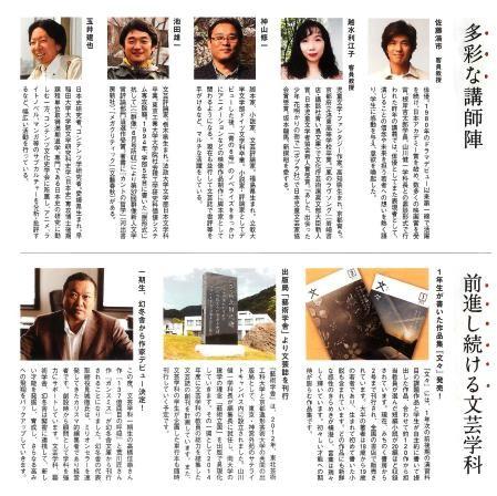 f:id:rieko-k:20130728152615j:image:left