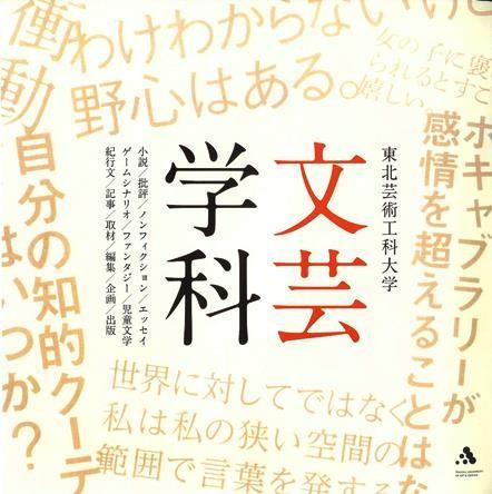 f:id:rieko-k:20130728152616j:image:left