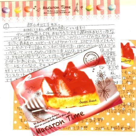 f:id:rieko-k:20130820073746j:image:left