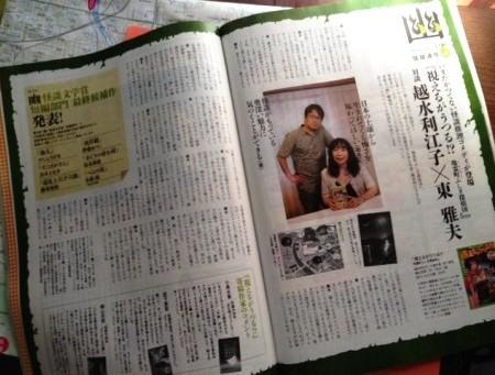 f:id:rieko-k:20130906145419j:image:left