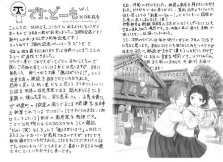 f:id:rieko-k:20131015114219j:image:left