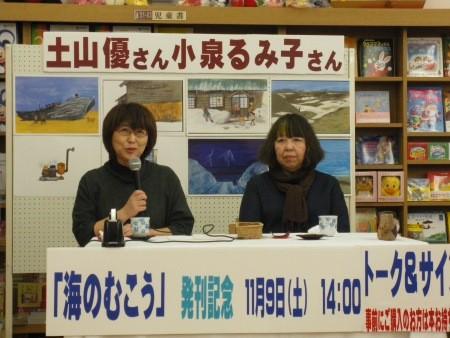 f:id:rieko-k:20131109142210j:image:left