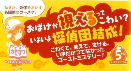 f:id:rieko-k:20131213102317j:image:left
