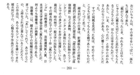 f:id:rieko-k:20140118172759j:image:left