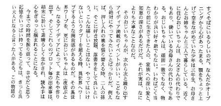f:id:rieko-k:20140118172801j:image:left