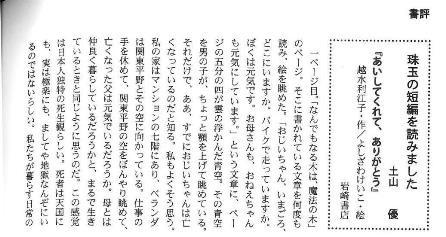 f:id:rieko-k:20140118172802j:image:left