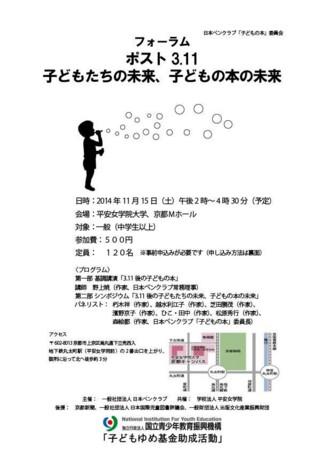 f:id:rieko-k:20141005182556j:image:w640