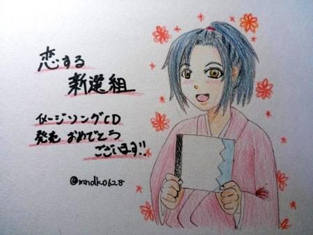 f:id:rieko-k:20141018102403j:image:left