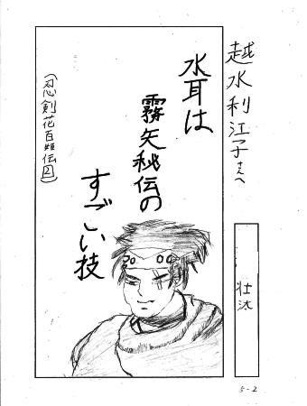 f:id:rieko-k:20150105194109j:image:left