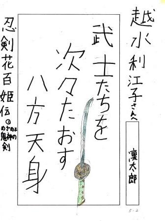 f:id:rieko-k:20150105200453j:image:left