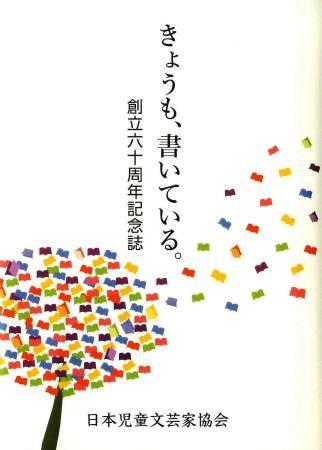f:id:rieko-k:20150411002137j:image:left