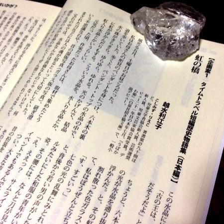 f:id:rieko-k:20151002160701j:image:left