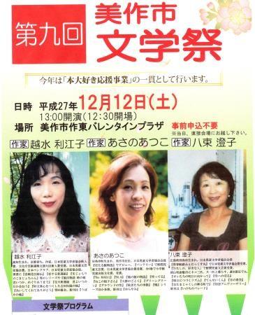 f:id:rieko-k:20151105114311j:image:left