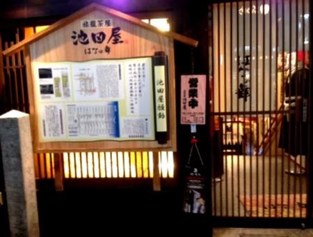 f:id:rieko-k:20151107174258j:image:left