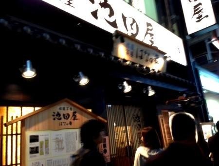 f:id:rieko-k:20151107174318j:image:left