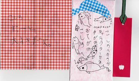 f:id:rieko-k:20151218121055j:image:left