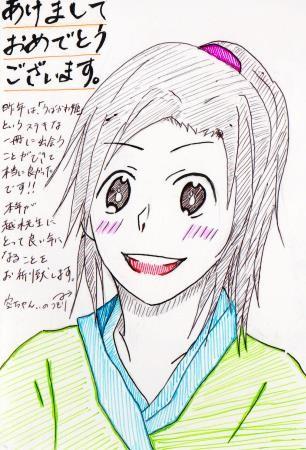 f:id:rieko-k:20160108113607j:image:left