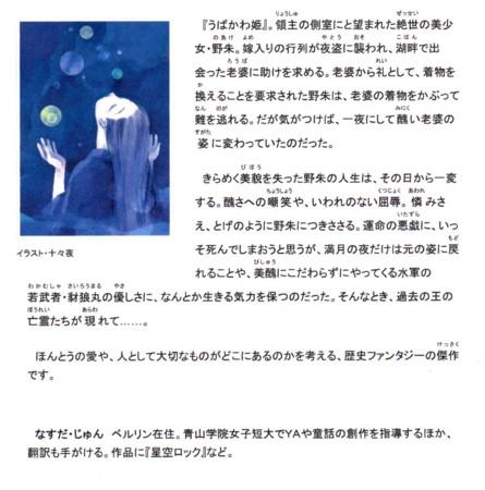 f:id:rieko-k:20160203012056j:image