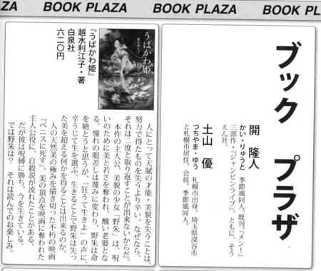f:id:rieko-k:20160403104115j:image:left