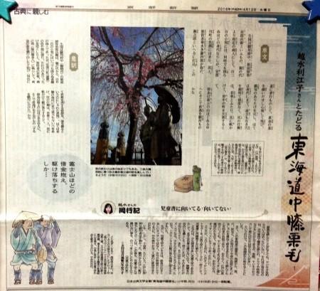 f:id:rieko-k:20160413181524j:image:left
