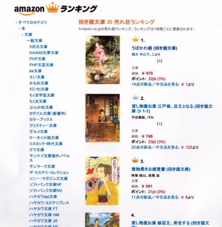 f:id:rieko-k:20160629112324j:image:left