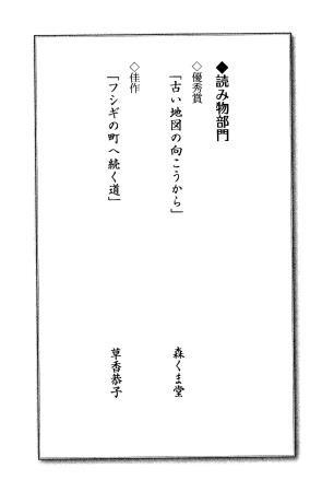 f:id:rieko-k:20160801215637j:image:left