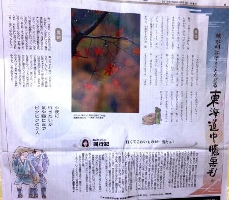 f:id:rieko-k:20160817181116j:image:left