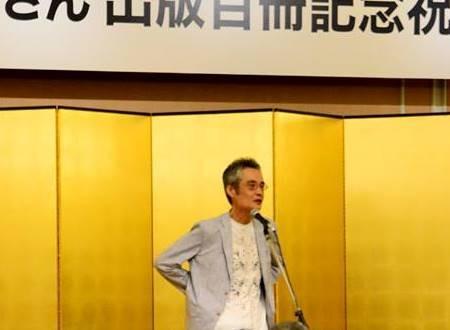 f:id:rieko-k:20160913224141j:image