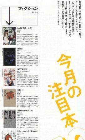 f:id:rieko-k:20161001164250j:image:left