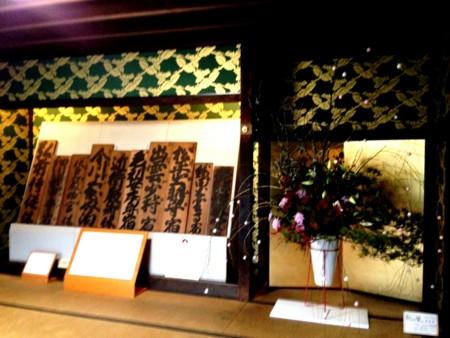 f:id:rieko-k:20170129161128j:image:left