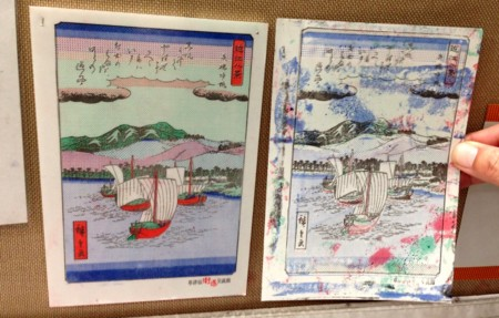 f:id:rieko-k:20170129165959j:image:left