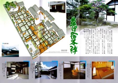 f:id:rieko-k:20170130130703j:image:left