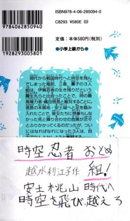 f:id:rieko-k:20170218235128j:image:left