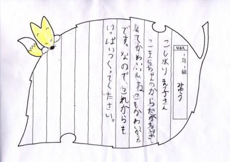 f:id:rieko-k:20180105183702j:image:left