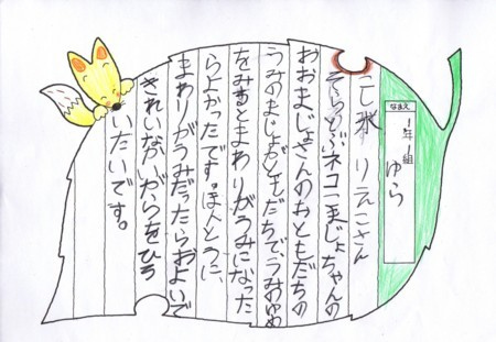 f:id:rieko-k:20180105183709j:image:left