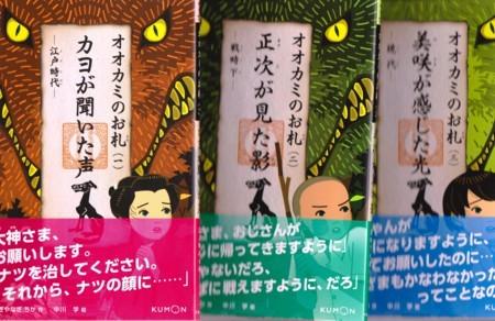 f:id:rieko-k:20180403132938j:image:left